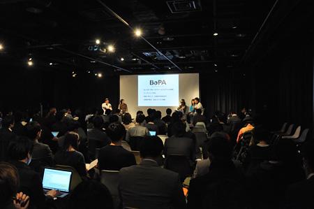 2013年12月26日に東京・渋谷ヒカリエで開催されたBAPA説明会の模様 撮影:五月女 郁弥