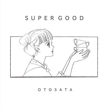音沙汰『SUPER GOOD』ジャケット