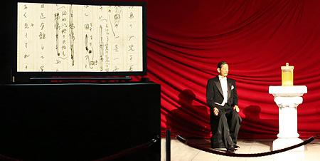 『夏目漱石・NATSUME SOSEKI / THE UNIVERSE』Collaborate with やくしまるえつこ(朗読)『FREE DOMMUNE ZERO』展示風景 2012年