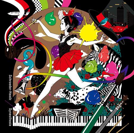 Schroeder-Headz『Synesthesia』ジャケット