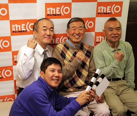 2014年1月15日に都内で行われた関根勤監督の会見の模様 ©日活 チャンネルNECO