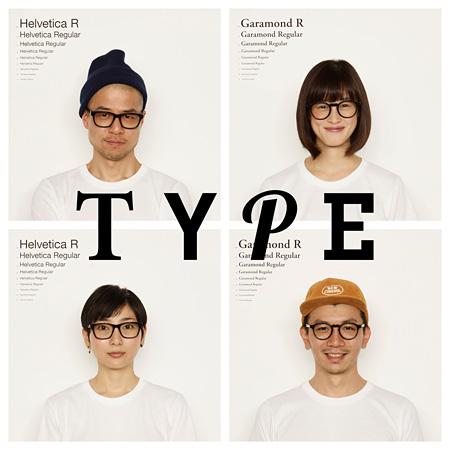 「TYPE」イメージビジュアル