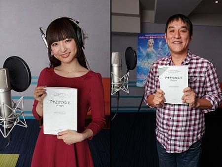 左からアナ役の神田沙也加、オラフ役のピエール瀧 ©Disney Enterprises, Inc. All Rights Reserved.