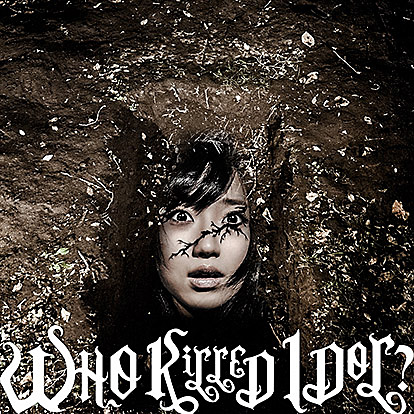 BiS『WHO KiLLED IDOL?』MUSIC VIDEO盤 初回仕様ジャケット