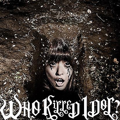 BiS『WHO KiLLED IDOL?』CD盤 初回仕様ジャケット