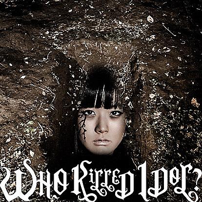 BiS『WHO KiLLED IDOL?』映画盤ジャケット