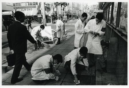 HRC『首都圏清掃整理促進運動』1964年 撮影:平田実