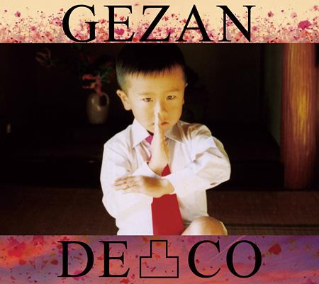 下山(GEZAN)『凸-DECO-』ジャケット