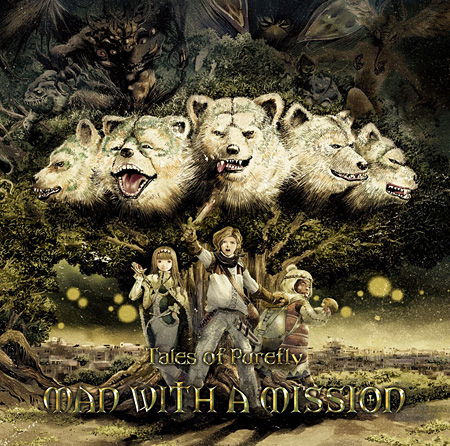 MAN WITH A MISSION『Tales of Purefly』通常盤ジャケット