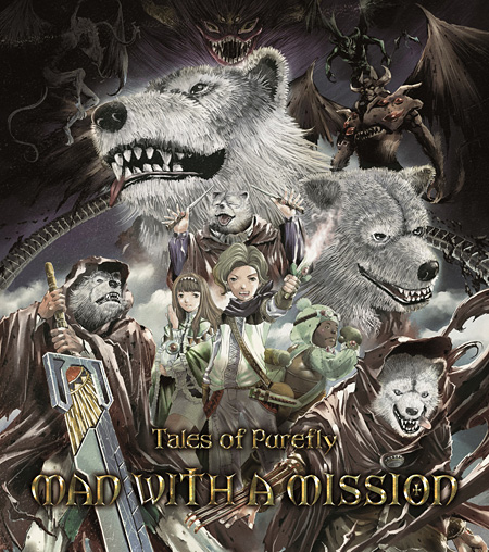 MAN WITH A MISSION『Tales of Purefly』初回限定盤ジャケット