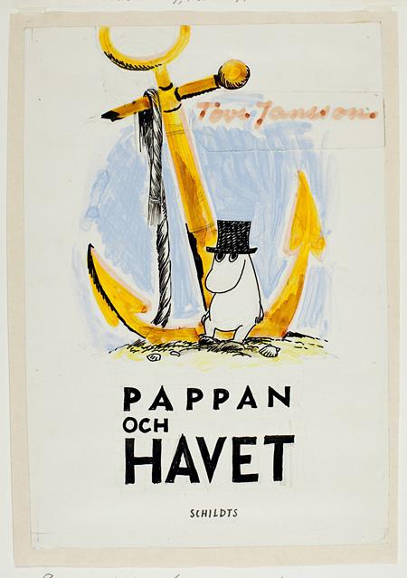 「ムーミンパパ海へ行く」表紙絵スケッチ インク・水彩画、20.4×14㎝、制作年不明 ©Moomin Characters™ Tampere Art Museum Moominvalley