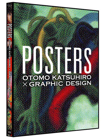 『POSTERS ~ OTOMO KATSUHIRO×GRAPHIC DESIGN ~』