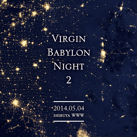 『Virgin Babylon Night 2』ビジュアル