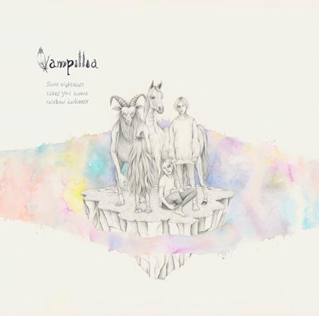 Vampillia『my beautiful twisted nightmares in aurora rainbow darkness』ジャケット