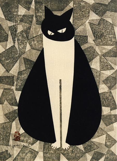 斎藤清『凝視』 1962年(昭和37) 多色木版 53.0×38.7cm 横浜美術館蔵(斎藤清氏寄贈)