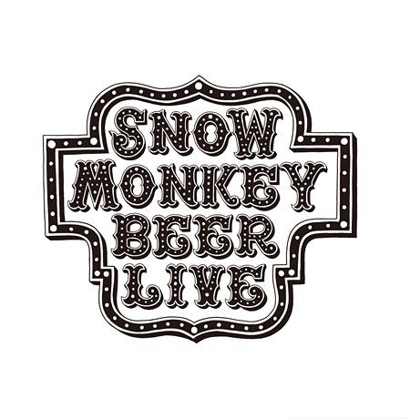 『SNOW MONKEY BEER LIVE!』ジャケット