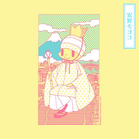「富嶽三十六Tシャツ」安野モヨコTシャツイラスト