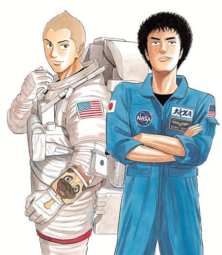 『宇宙兄弟展』イメージビジュアル ©小山宙哉/講談社