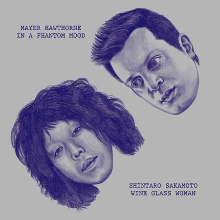坂本慎太郎、メイヤー・ホーソーン『RSD2014限定スプリット7inch vinyl』国内盤ジャケット