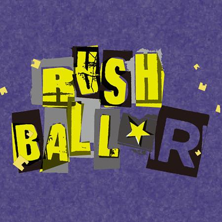 『RUSH BALL☆R』メインビジュアル