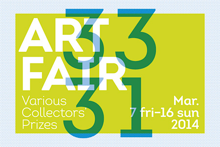 『3331 ART FAIR -Various Collectors' Prizes-』ロゴ