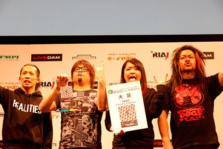 『第6回CDショップ大賞』授賞式の模様