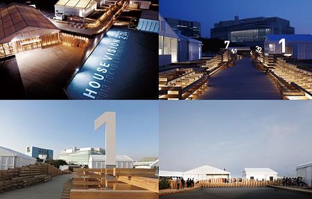 『JAGDA賞2014』受賞作 原研哉 新産業ビジョン展の空間構成『HOUSE VISION 2013 TOKYO EXHIBITION』(環境・空間)