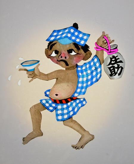 影絵作家・藤城清治による小原庄助 ©Seiji Fujishiro / Horipro