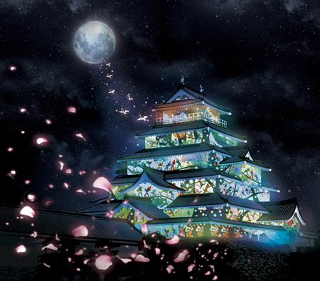 『鶴ヶ城プロジェクションマッピング はるか 2014 「庄助の春こい絵巻」』投映イメージビジュアル ©SAKURA PROJECT / NHK ENTERPRISES / Seiji Fujishiro / HORIPRO