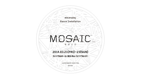 ELEVEN PLAY『Dance Installation MOSAIC』