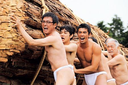 『WOOD JOB!(ウッジョブ)~神去なあなあ日常』 ©2014「WOOD JOB!~神去なあなあ日常~」製作委員会