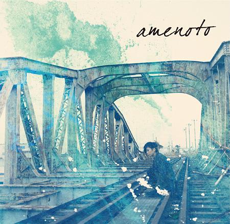 amenoto『すべて、憂鬱な夜のために』ジャケット