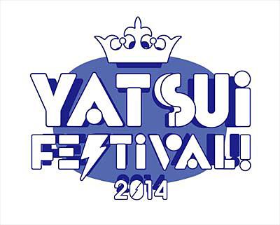 『YATSUI FESTIVAL! 2014』ロゴ