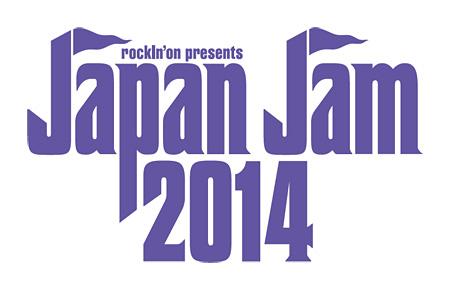 『JAPAN JAM 2014』ロゴ