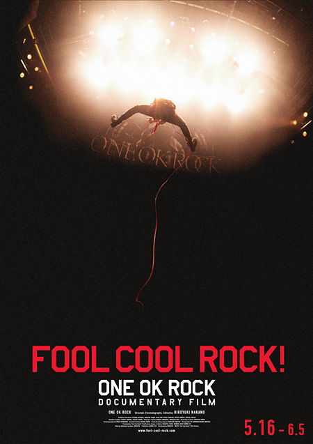 ONE OK ROCK 『FOOL COOL ROCK! ONE OK ROCK DOCUMENTARY FILM』