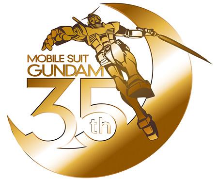 『機動戦士ガンダム35周年プロジェクト』ロゴ ©創通・サンライズ