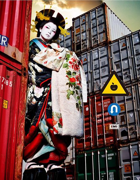 椎名林檎『逆輸入 ~港湾局~』通常盤ジャケット