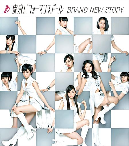 東京パフォーマンスドール『BRAND NEW STORY』ジャケット
