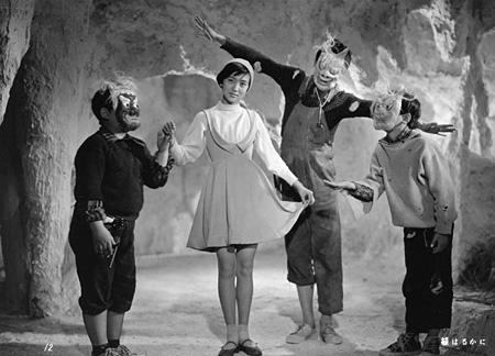 『綠はるかに』(1955年、井上梅次監督)