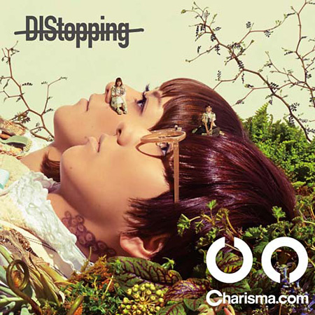 Charisma.com『DIStopping』ジャケット