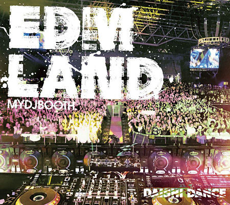 『EDM LAND』ジャケット