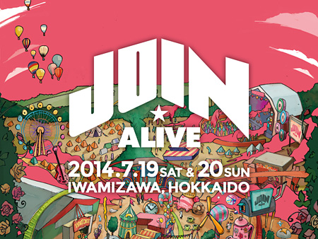 『JOIN ALIVE』メインビジュアル