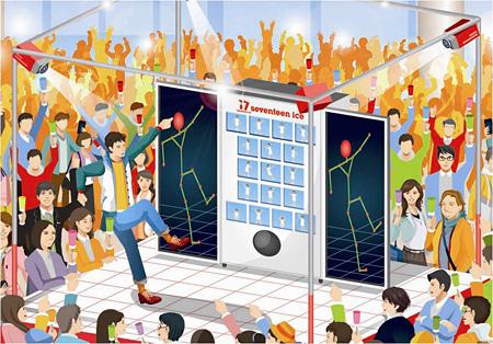 セブンティーンアイスオリジナル自動販売機イメージビジュアル