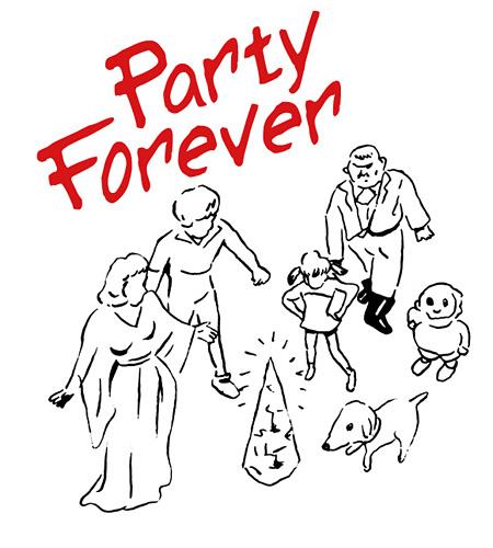 『DUM-DUM PARTY』イメージビジュアル