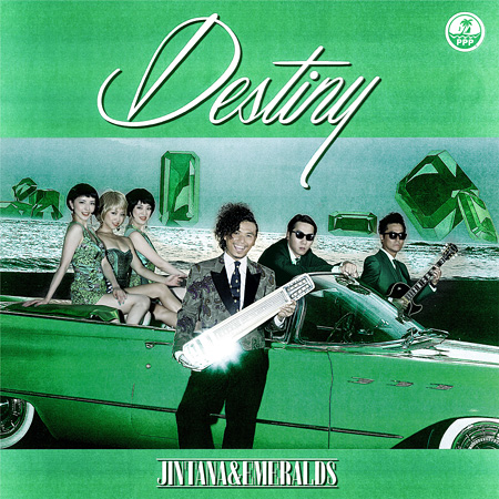 JINTANA & EMERALDS『Destiny』ジャケット