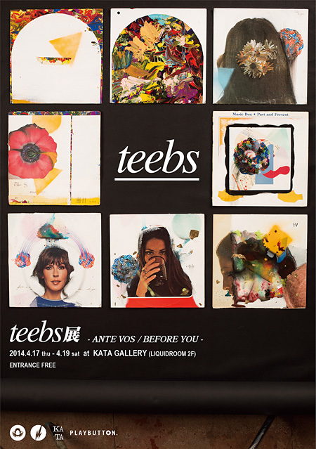 『teebs展 - ANTE VOS / BEFORE YOU -』メインビジュアル