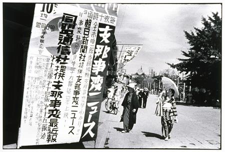 『東京昭和十一年』より『浅草公園六区(台東区浅草二丁目)』 1937年 ゼラチン・シルバー・プリント 世田谷美術館蔵