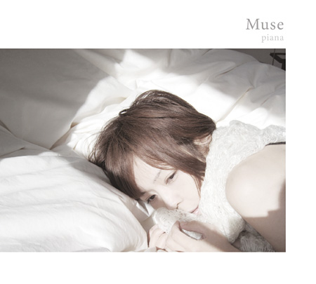 piana『Muse』ジャケット
