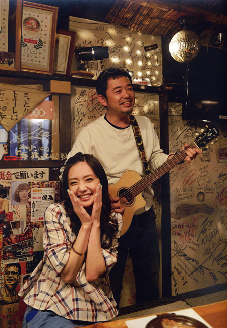 奥田民生×倉科カナ