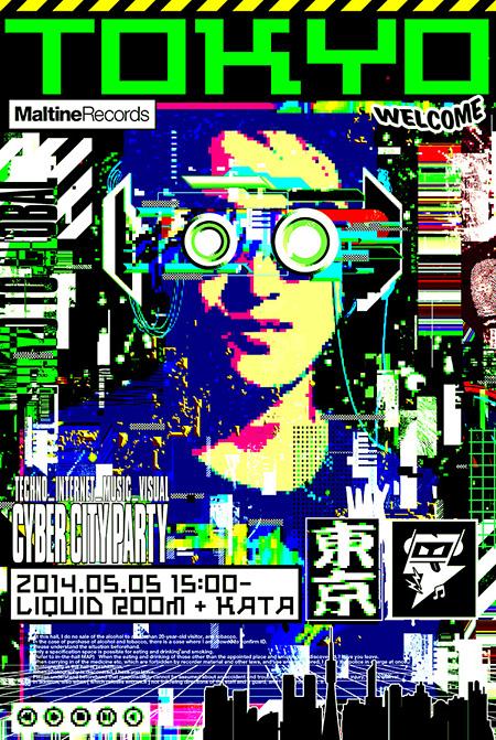 GraphersRockによる『東京』ビジュアル